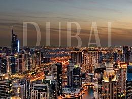 海报设计  ·  迪拜