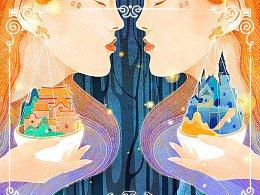十二星座《天秤座》插畫