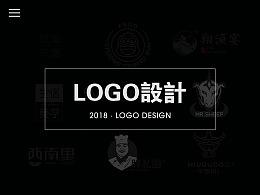 才华有限 | LOGO设计