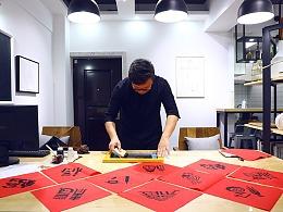 中国城市百福字体logo创作