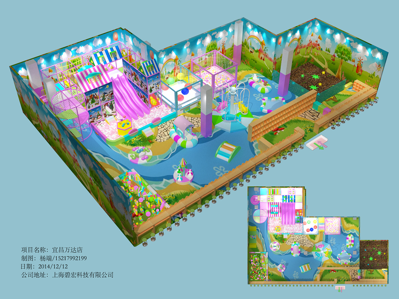 室内儿童游乐场效果图