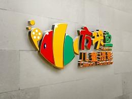 方块鱼logo