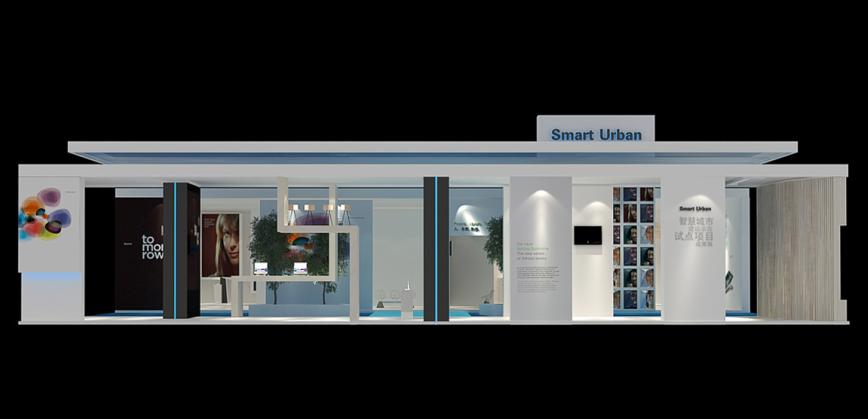 智慧城市展厅图片