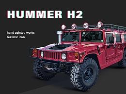 HUMMER H2 写实图标
