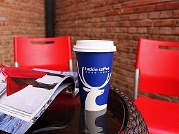 logo评测 瑞幸咖啡400亿市值,luckin coffee的品牌设计师是谁?