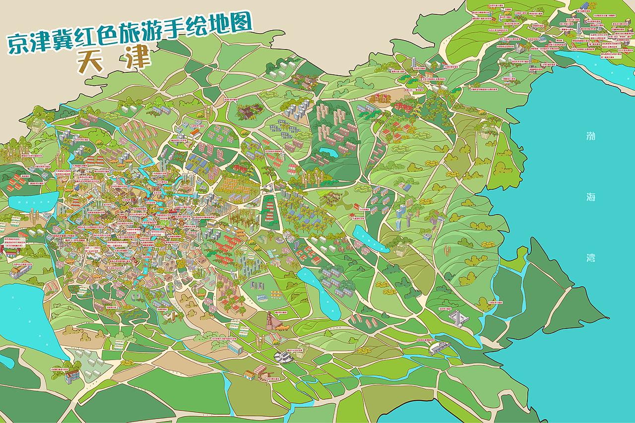 北京 天津 河北 红色旅游手绘地图 推荐