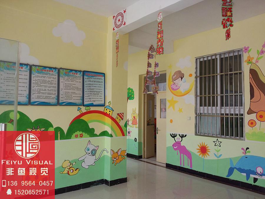 六安幼儿园墙体彩绘 霍邱幼儿园墙体彩绘