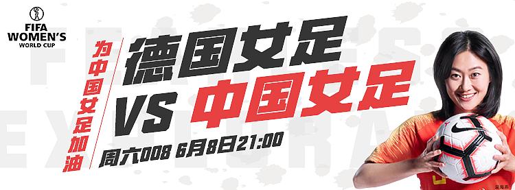 体育资讯_公司体育资讯赛事预告banner|网页|Banner/广告图|年轻的樵夫呦 ...