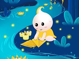 中元节15th of the seventh lunar month