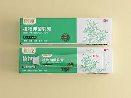 衡克植物抑菌乳膏包装设计