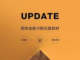 2017详情灰色系厨柜
