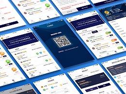 ELC CHAIN(区块链app)