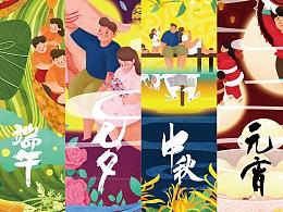 大画中国传统节日