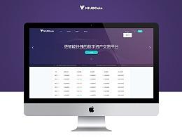 比特币交易网站