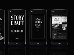 双面屏手机-墨知阅读app