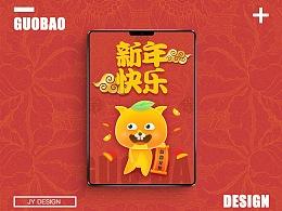 【水果品牌形象】水果品牌&吉祥物设计