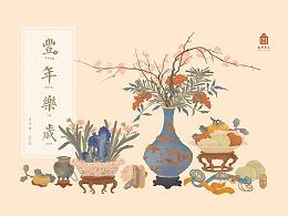 故宫食品系列包装插画
