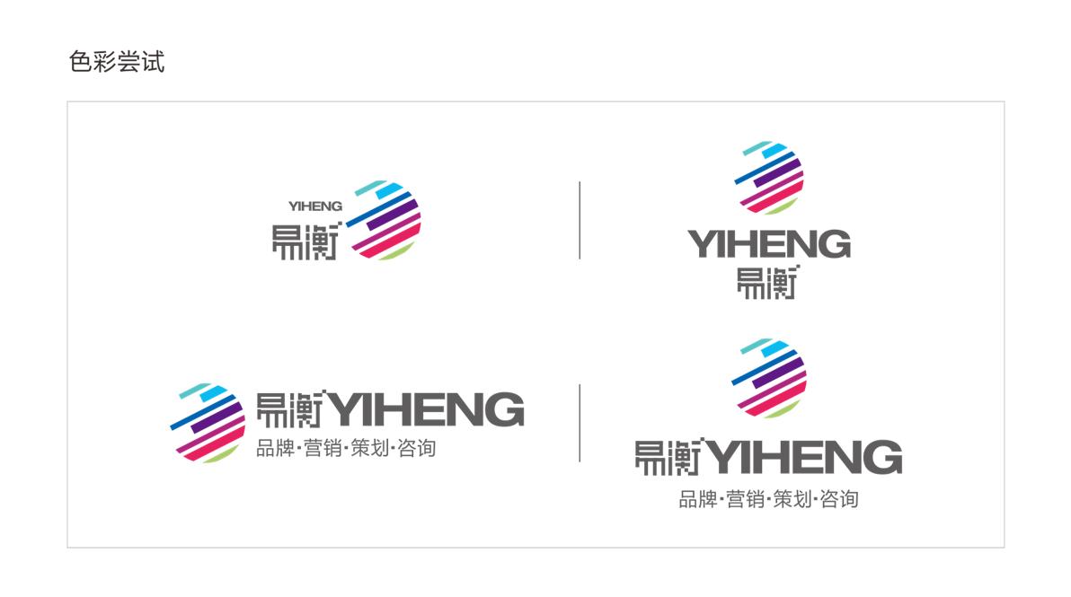 文化传媒公司logo|平面|标志|螺旋力创意 - 原创作品图片