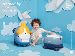 创意视觉『 beedoll儿童坐便器 』✖ 新罐头
