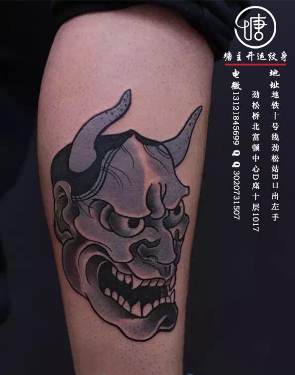 塘主开运纹身-般若|手工艺|其他手工|塘主开运纹身图片