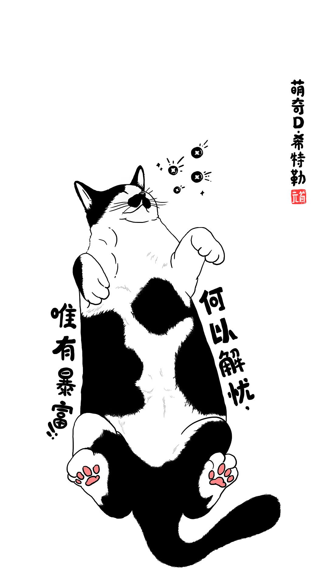 萌奇D.希特勒|胖子|动漫肖像|翻滚中的漫画-原漫画禁图娜美图片