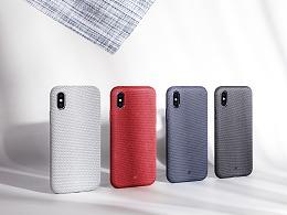 网易智造——精纺复古手机壳