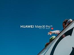 华为Mate30 Pro纽约(曼哈顿)拍摄样张5