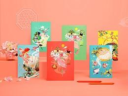 《悦色》生活手札,中国最美的八种颜色