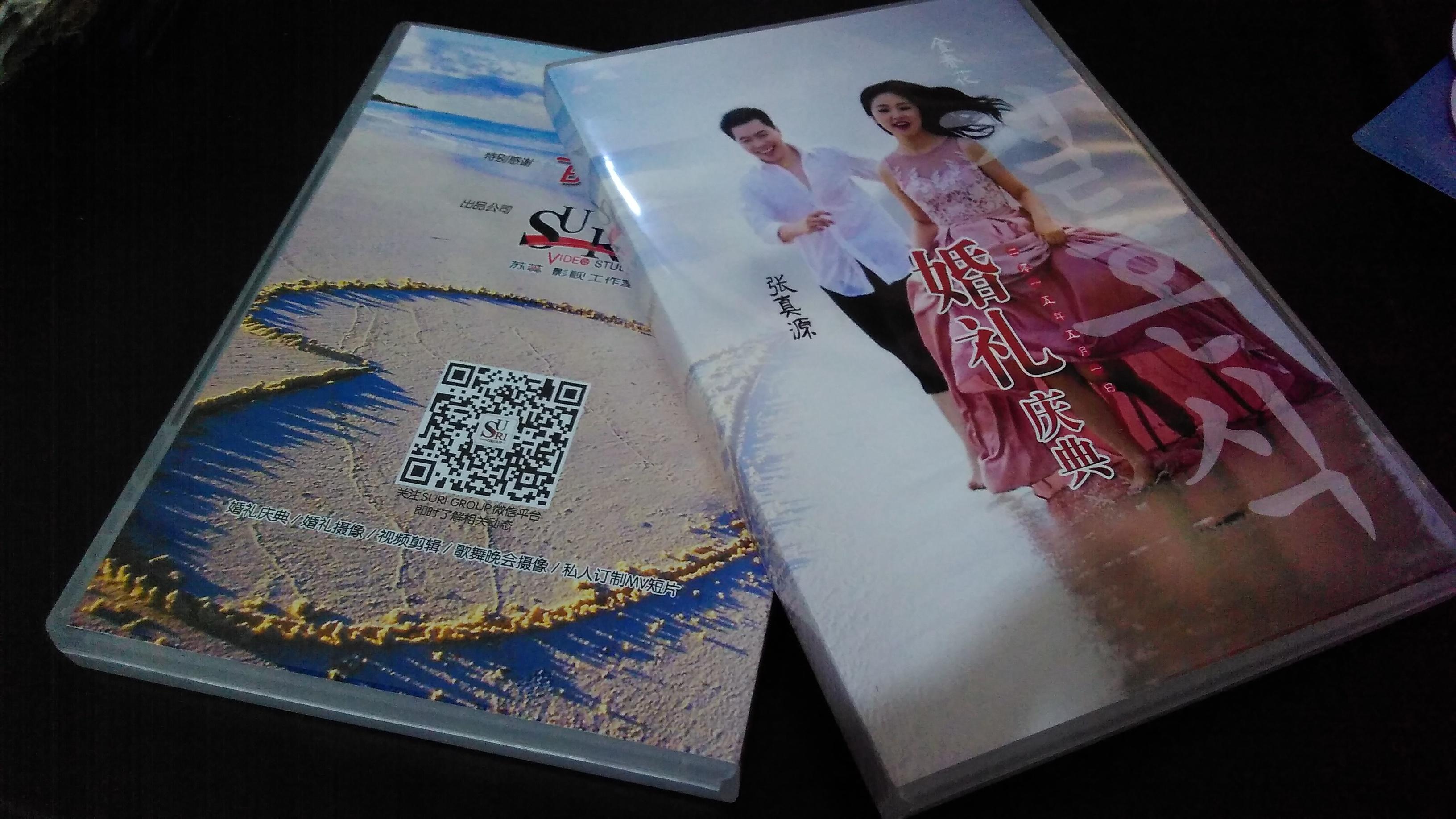 n1212作品封面_婚礼光盘盒封面设计|平面|包装|suriliu1212 - 原创