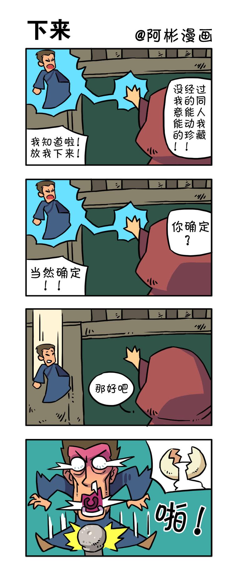 查看《【电影漫漫看】魔兽系列1》原图,原图尺寸:750x1836