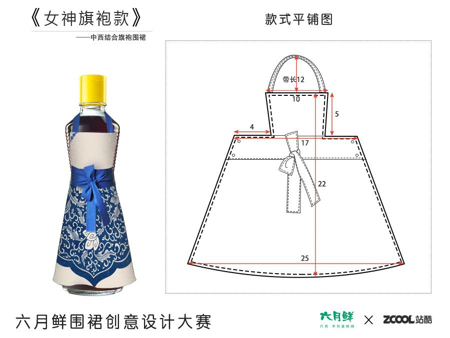 旗袍纹样设计手绘图