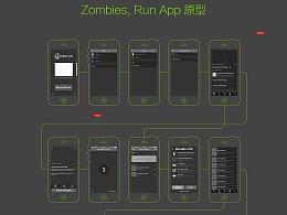运动类App原型制作分享-Zombies, Run