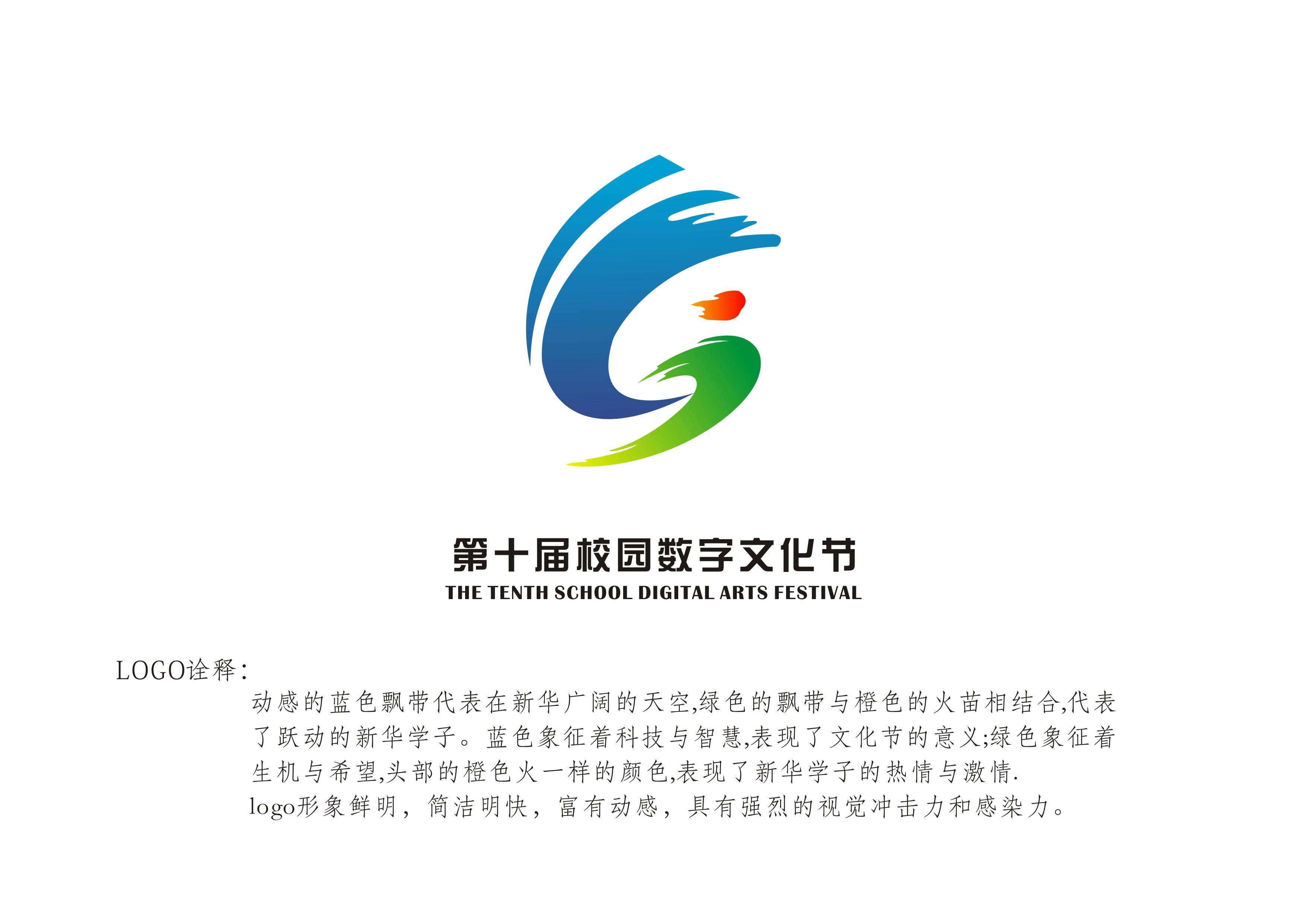 logo logo 标志 设计 图标 3507_2480图片