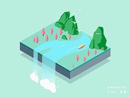 山水插画 · 2.5D