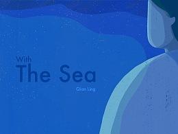 大海 The Sea