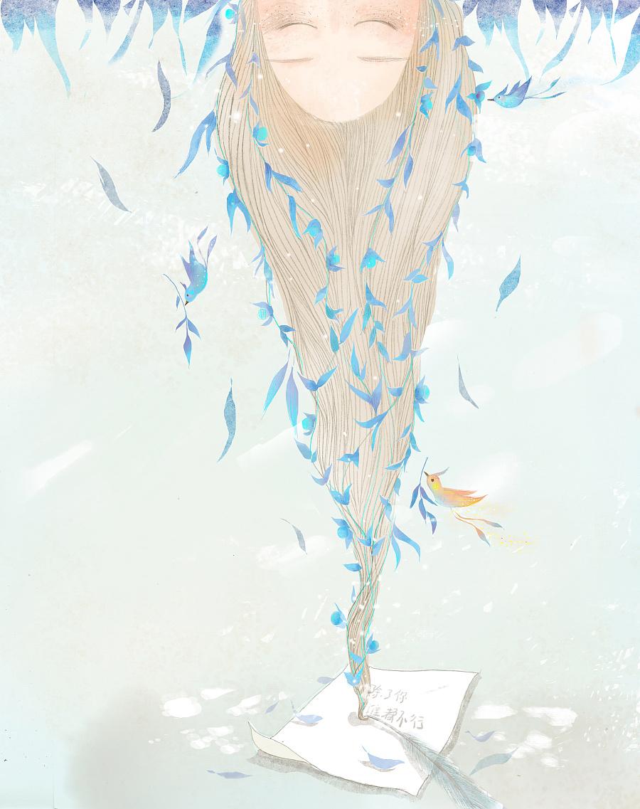插画手绘川西情书