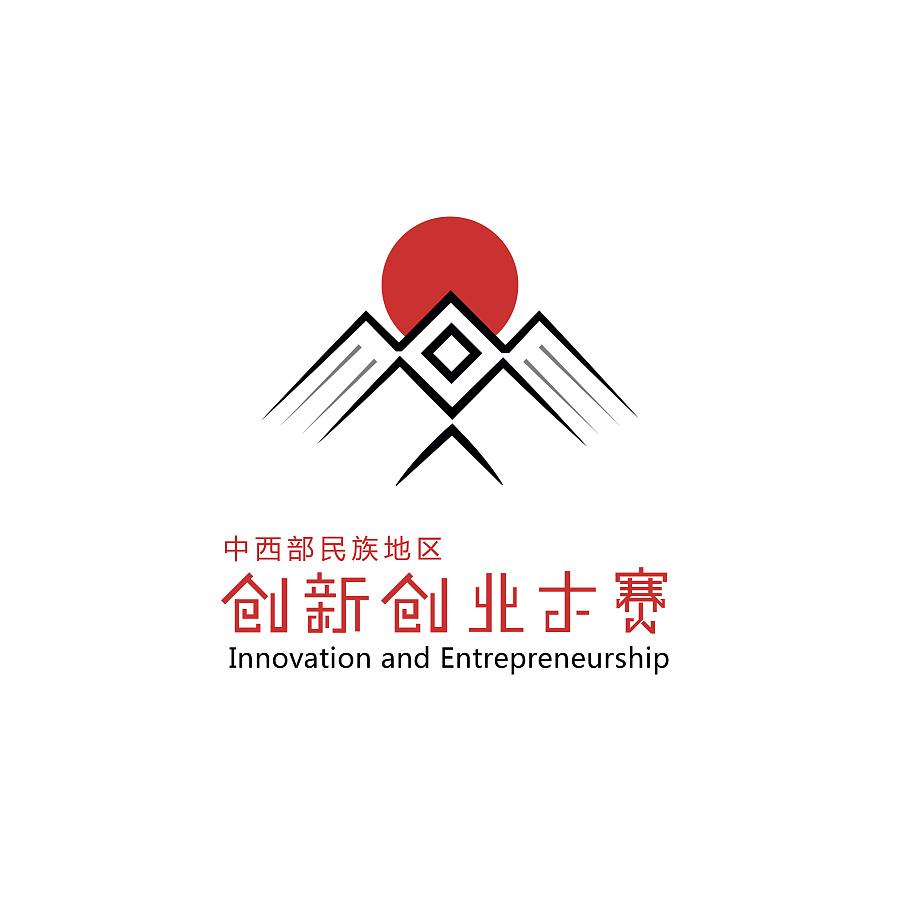 少数名族创新创业logo图片