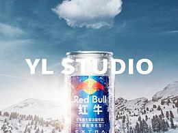 红牛 | 饮料 | 野鹿摄影 | 产品摄影