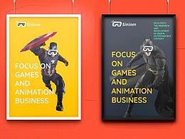 游戏公司品牌设计方案