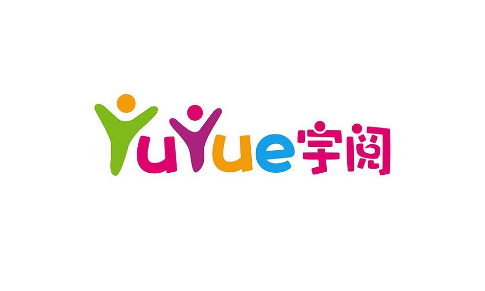 宇阅儿童品牌标志logo设计,专注儿童智力开发,欢乐学习