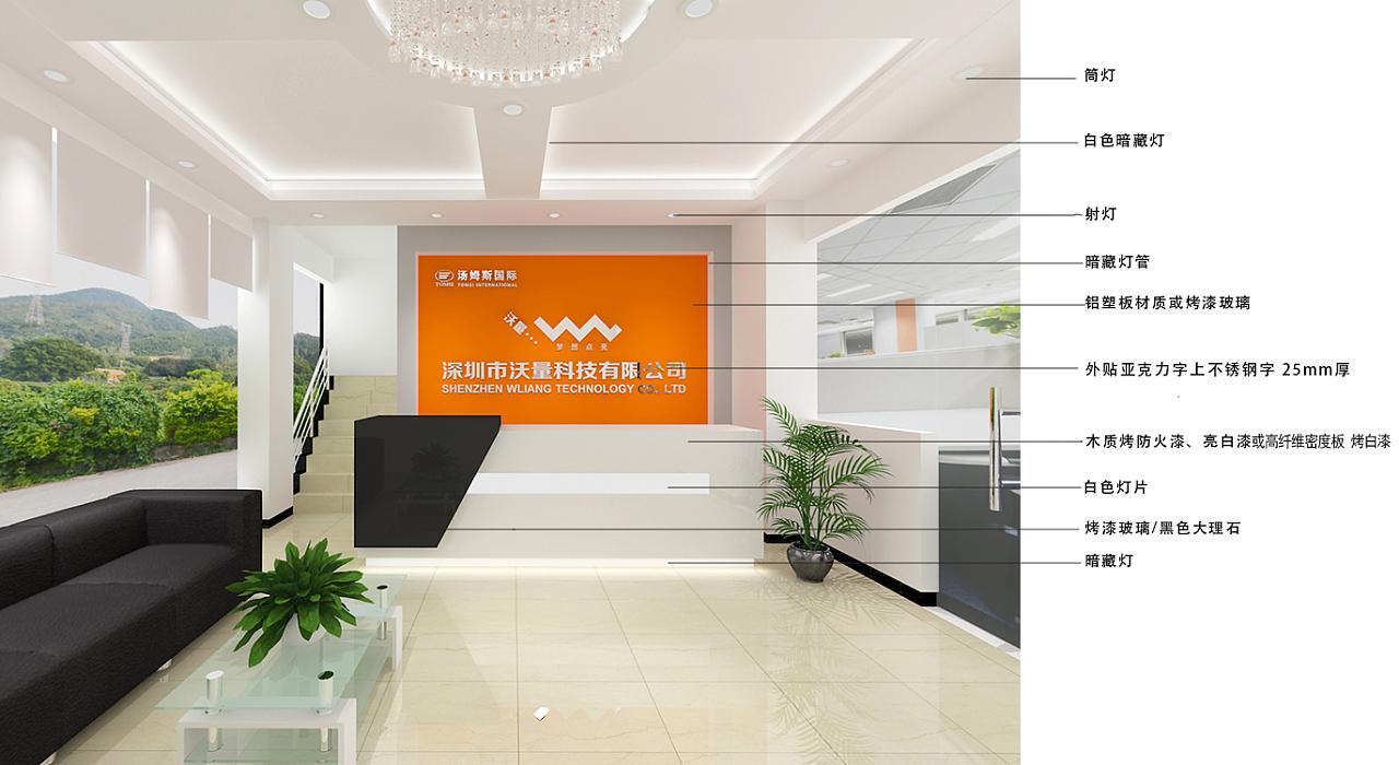 形象墙效果图|三维|建筑/空间|hukaiming - 原创作品图片