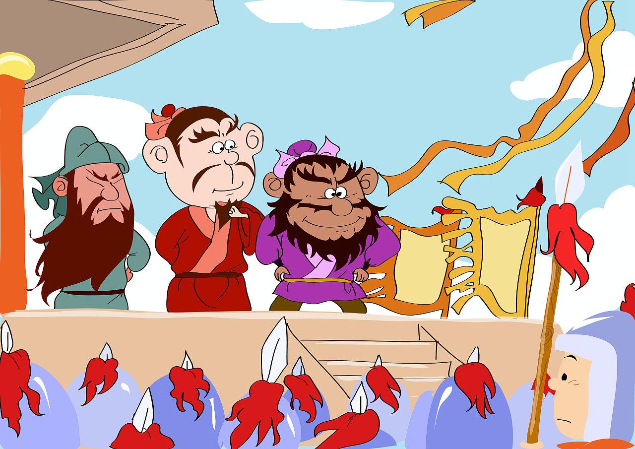 漫画配色训练——三国演义