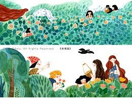 曹文轩《玫瑰园》 插画