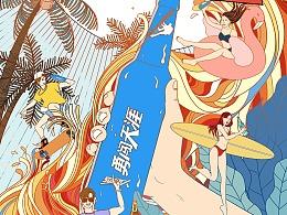 商业插画-雪花啤酒主k插画