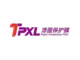 TPXL隐形车衣