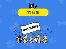 官网合集丨金融+珠宝+marchily