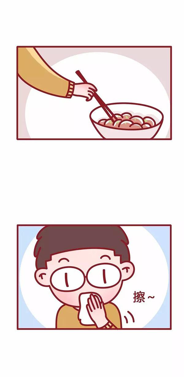 刮胡子 姜小姜  你好,大胡纸!白色鸡爪石头图片