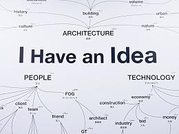 0到100:在创业环境中,设计价值沉淀三部曲
