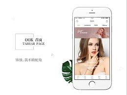 饰品类App