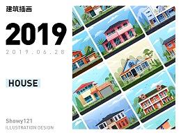 建筑插画-住宅系列1